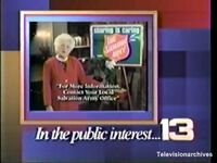 WVTM-TV's Alabama's 13 In Public Interest video from December 1991
