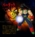Bardock 2