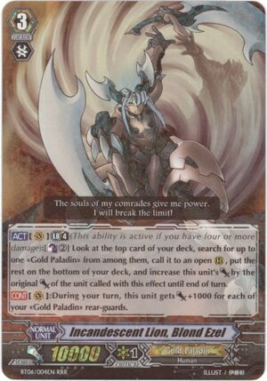 Incandescent Lion, Blond Ezel.jpg