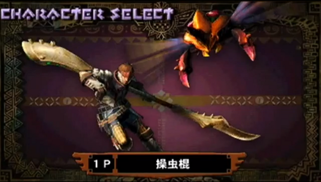Hilo Oficial - Monster Hunter 4 640px-Insect_Control_Rod