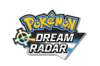 Pokemon dream radar art boxart