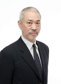 Ryuzaburo Otomo