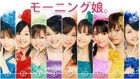 Morning musume 2