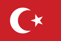 Ottoman flag alternative 2 svg