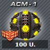 ACM-1 Icon