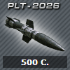 PLT-2026 Icon