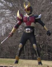 KRD-Decade Agito Flame