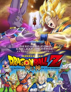 Dragon Ball Z: La batalla de los dioses se filtra en la red (VIDEOS) 250px-BatalladeDiosesLatino