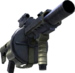 War Machine Menu Icon BOII