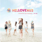 Hellovenus-likeawave