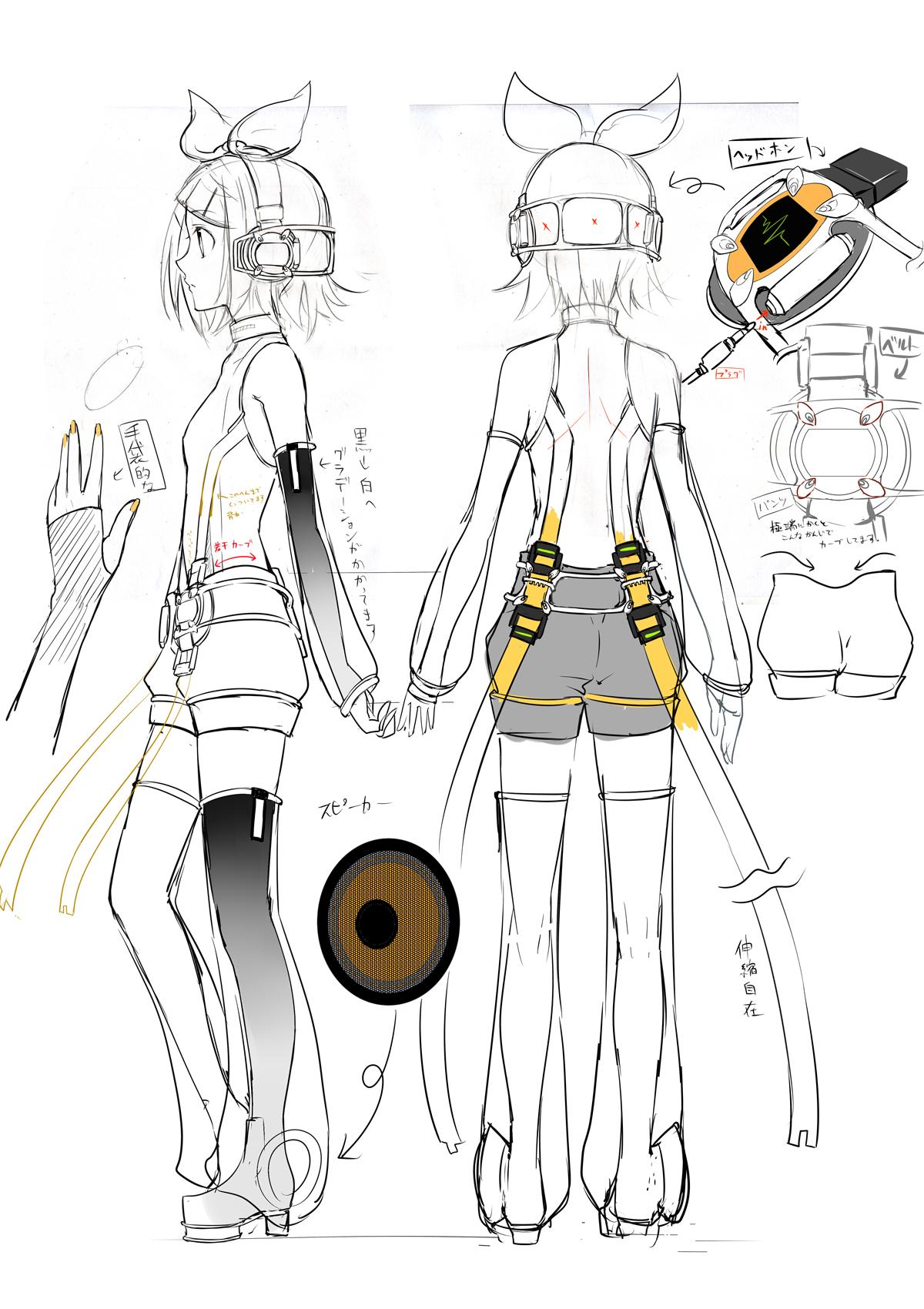 Rin // Ficha ninja //  Kagamine_Rin_Append-