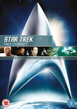 Star Trek First Contact 2010 DVD cover Region 2