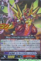 New Cards... 144px-Strike_dagger
