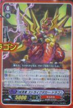 New Cards... 143px-Eradicator%2C_Strike_Dagger_Dragon