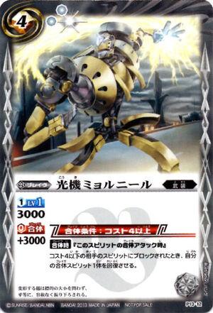 Battle spirits Promo set 300px-Lightmjolnir2