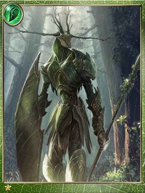 [INSCRIÇÕES ENCERRADAS] Corrupção do Entardecer Grove_Disciple_Green_Gully