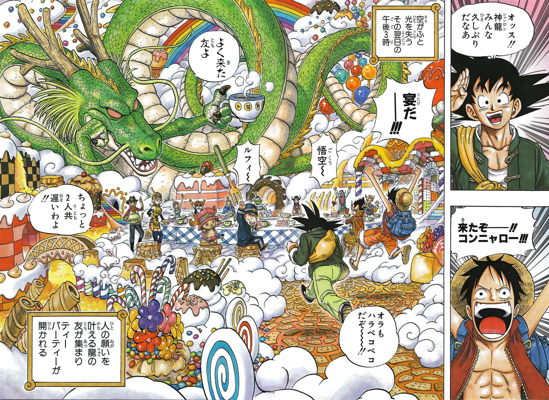 Cross Epoch - The One Piece Wiki - Manga, Anime, Pirates, Marines ...