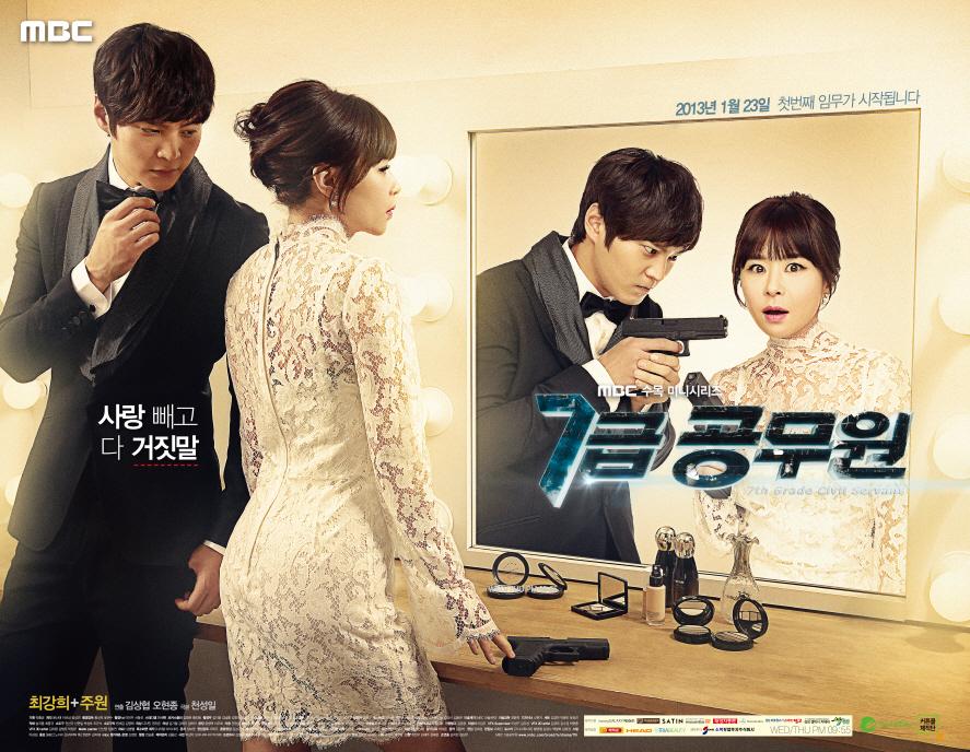 Doramas Coreanos ver online (Parte 2)