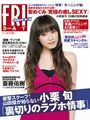 Cover 201003 4