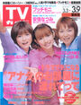 Wtv20010309 0