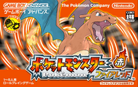 FireRed Japanese Cover