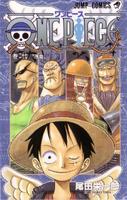 Foro Port One Piece - Portadas Manga 127px-Volumen_27