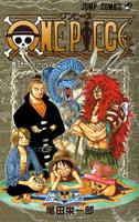 Foro Port One Piece - Portadas Manga 126px-Volumen_31