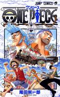 Foro Port One Piece - Portadas Manga 123px-Volumen_37