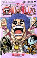 Foro Port One Piece - Portadas Manga 130px-Volumen_56