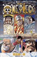 Foro Port One Piece - Portadas Manga 130px-Volumen_58