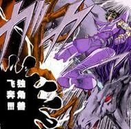 Griffon vs Lince - Uma batalha mortal 190px-Yato_de_