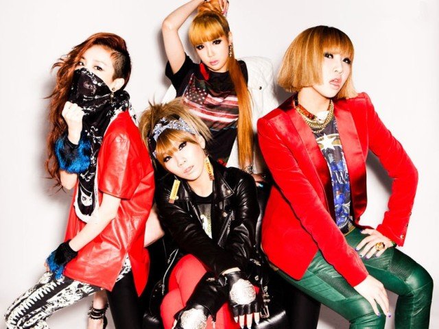 2ne1 Central