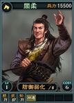 Yanrou-online-rotk12