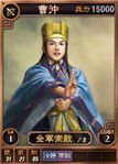Caochong-online-rotk12