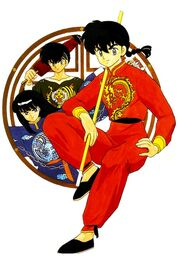 Ranma the gung-ho adventurer