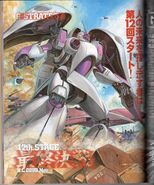 NZ-000 Queen Mansa (Haman Karn Colors)