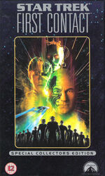 First Contact Collectors Edition cover