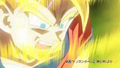 GokuPowerUp2(BoG)