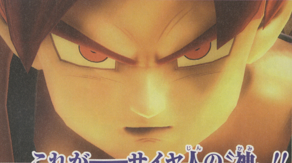 Dragon Ball Z: Super Saiyajin Dios