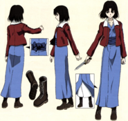 Shiki - Basic Ref