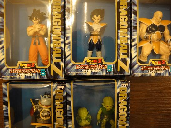 http://images4.wikia.nocookie.net/__cb20130319185145/dragonball/images/6/66/Banpresto2004-Sofvi-Series5.jpg