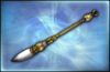 Brush - 3rd Weapon (DW8)