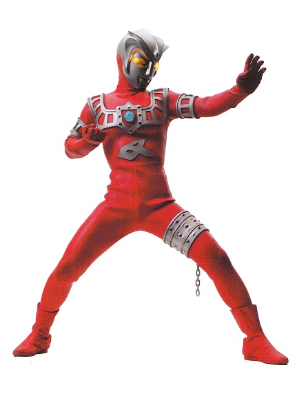 http://images4.wikia.nocookie.net/__cb20130324073020/ultra/images/4/4c/Ultraman_4stra.jpg