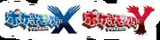Logo Pokémon X y Pokémon Y JP