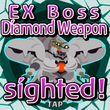 EX Boss Diamond Weapon Sighted Brigade