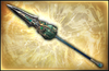 Dragon Spear - 5th Weapon (DW8)