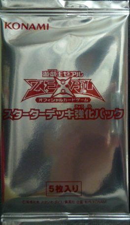Starter Deck 2013 Enhancement Pack - Yu-Gi-Oh!