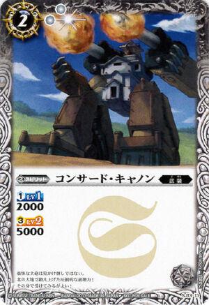 Battle spirits Promo set 300px-Concerdcannon1
