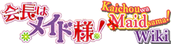 Maid-sama wordmark