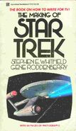The Making of Star Trek, Del Rey 19th print, 1977
